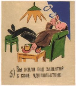 Vintage Russian poster - You've enjoyed the life his protection provides 1920